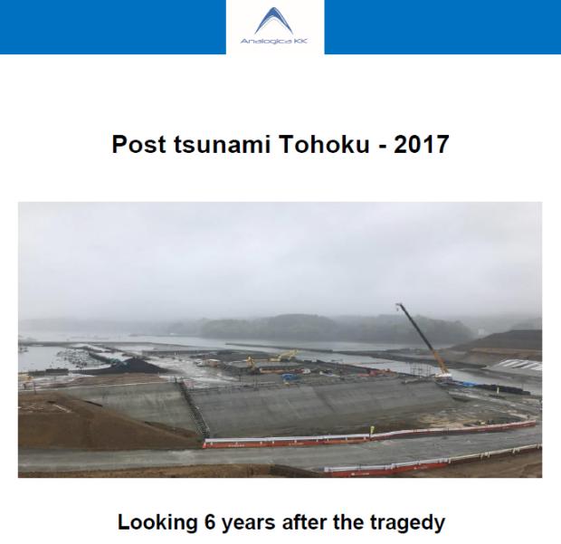 Tohoku Tsunami.png