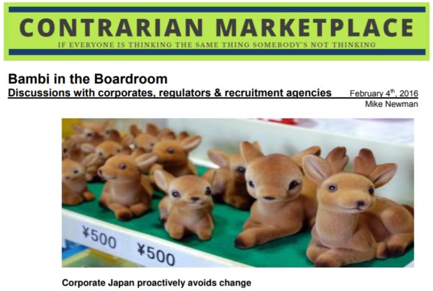 Bambiinboardroom.png